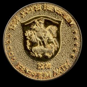 1250-jahre
